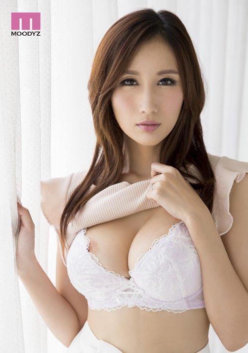 julia japanese porn star